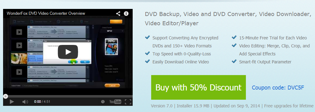 [50% OFF] WonderFox DVD Video Converter coupon code
