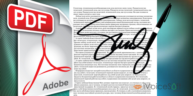 Create Your Own Digital Signature for PDF documents